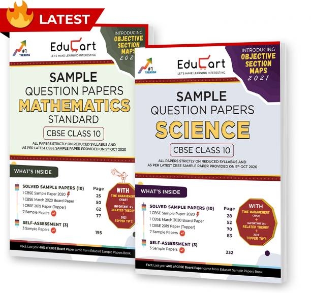 Educart Top-Selling Bundle Of Maths (Standard) + Science Of CBSE Sample Papers Class 10 2021 (Reduced Syllabus And Latest Pattern)