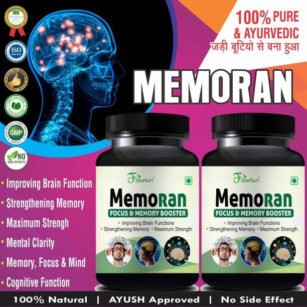 Floarkart Memoran Supplement For Mind Care 100%A yurvedic