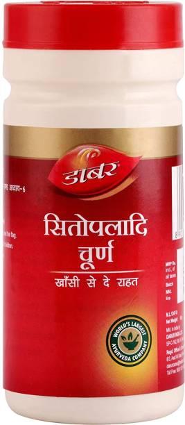 Dabur Sitopaladi Churna - 60 g (Pack of 2)