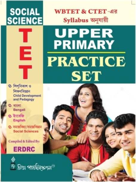 Upper Primary TET Practice Set: SOCIAL SCIENCE