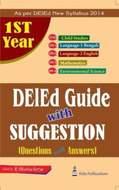 DElEd Guide With Suggestion Part-1 (1st Year) Bengali Version
