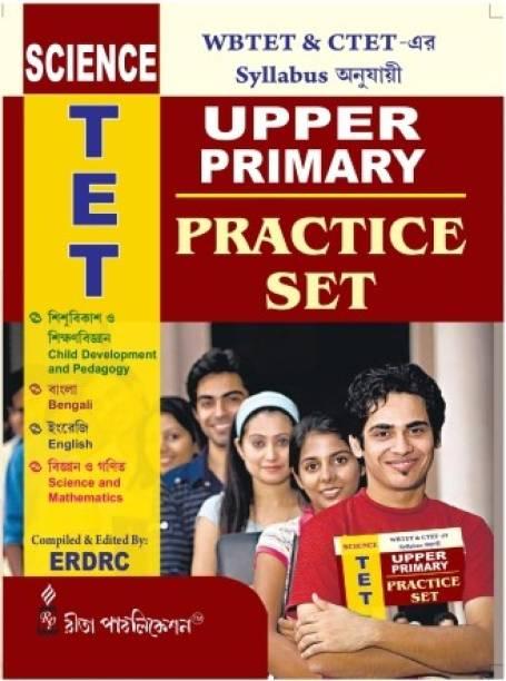 Upper Primary TET Practice Set: SCIENCE