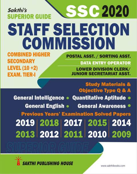 SSC Combined Higher Secondary Level ( 10 +2) Postal Assistant /Sorting Assistant , Data Entry Operator, Lower Division Clerk & Junior Secretariat Assistant