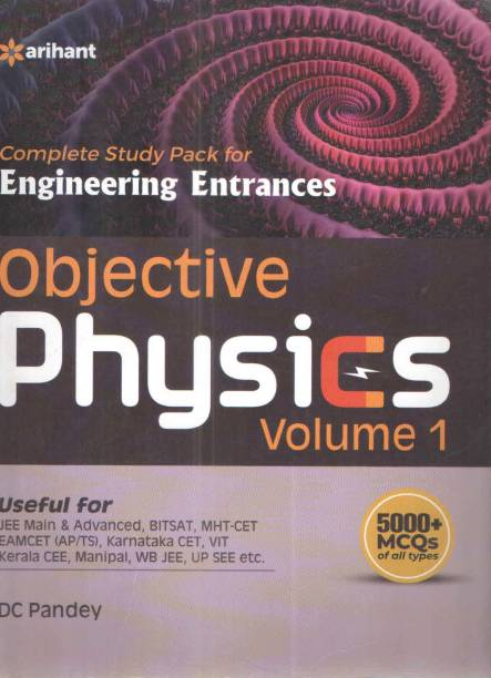 Complete Study Pack For Engineering Entrances Objective Physics Volume 1