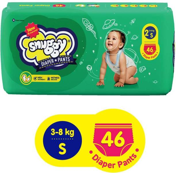 snuggy Diaper Pants Easy Small - S