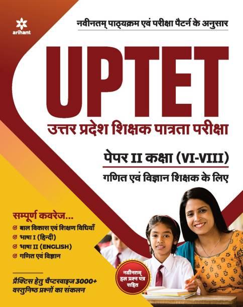 Uptet Ganit Avum Vigyan Shikshak Ke Liye Paper-2 for Class 6 to 8 2020
