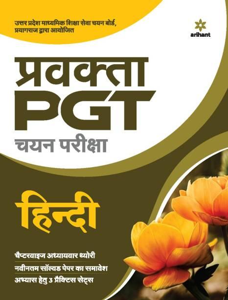 UP PGT Hindi 2021