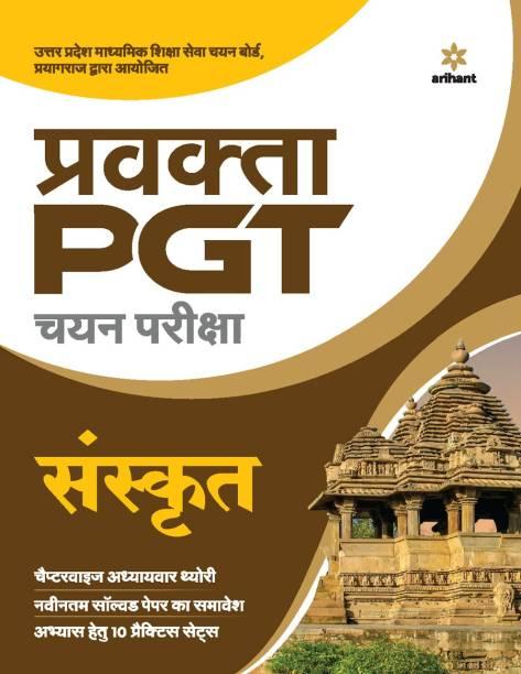 Up Pgt Sanskrit 2021