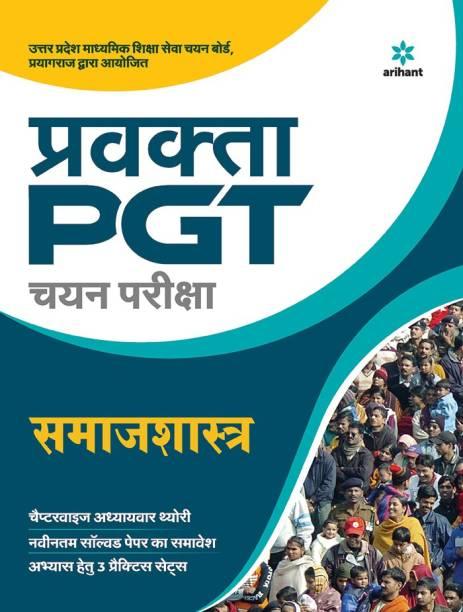 UP PGT Samajshastra 2021