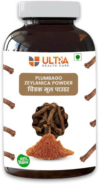 Ultra Healthcare Chitramool Powder | Digestive system | liver problem | Chalestrol level | 100% Pure