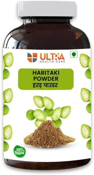 Ultra Healthcare Harad Ke Chilke Powder | Digestion power | Stomach worms | Piles | Arthritis 100% Pure