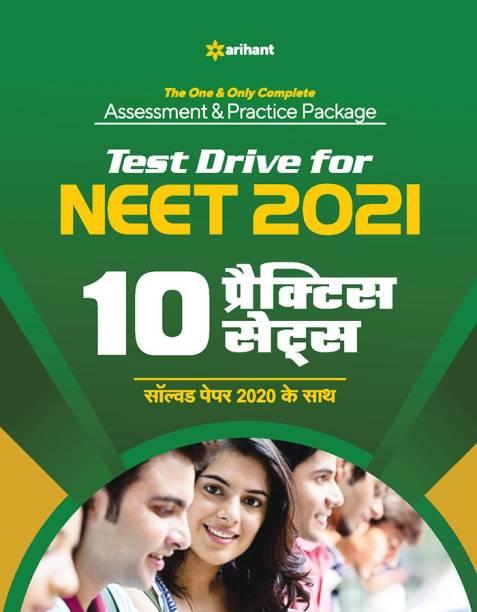 Neet 10 Practice Sets 2021