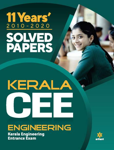 11 Years Solved Papers Kerala CEE Engineering Entrance Exam 2021