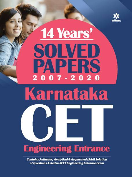 14 Years Solved Papers Karnataka CET Engineering Entrance 2021