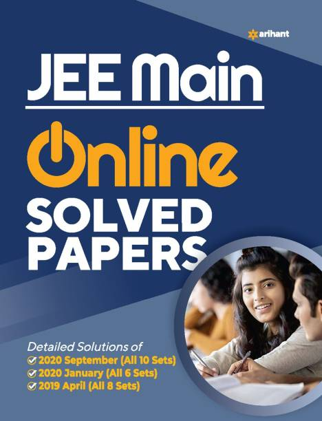 Solved Papers for Jee Main 2021 - Jee Mains Paper