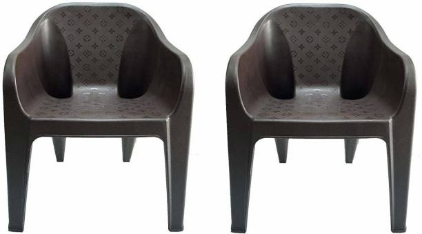 Anmol Plastic Moulded Durable Sofa Chair with Fully Comfort Size Large (Brown) Weight Bearing Capacity 150 kg (Set of 2 Chairs) Plastic Outdoor Chair