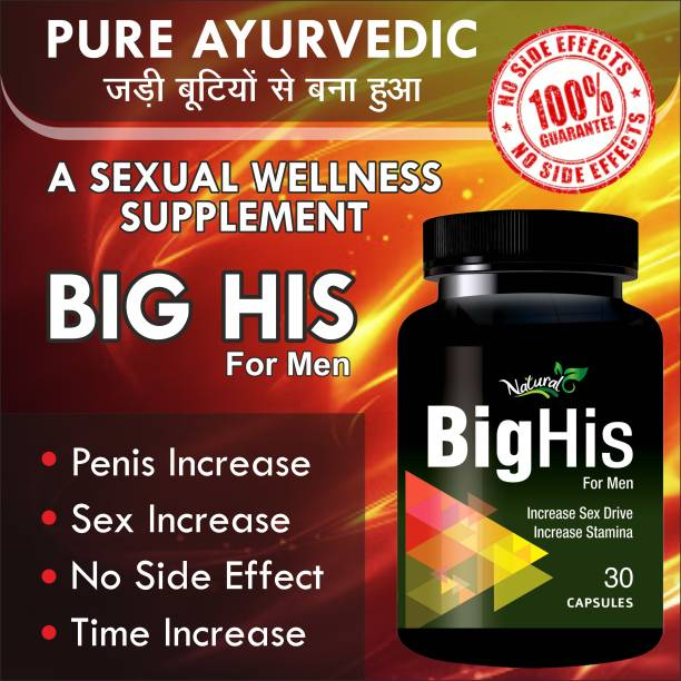 Natural Big His Capsules For Helps To Growing Your Penis Size/Long Time Sex Medicine 100% Ayurvedic (60 Capsules)
