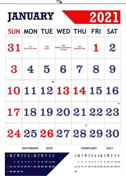 Vivid Print VP-807-2021 2021 Wall Calendar