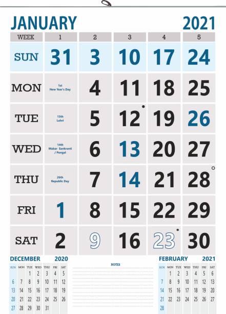 Vivid Print VP-823-2021 2021 Wall Calendar