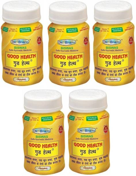 Dr. Biswas Good Health 50 Capsules (Pack of 5) 50X5=250 Capsules