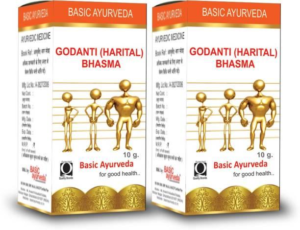 Basic Ayurveda Godanti (Harital) Bhasma Pack Of 2