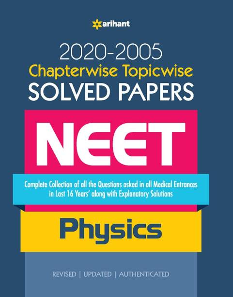 Chapterwise Topicwise Solved Papers Physics for Medical Entrances 2021