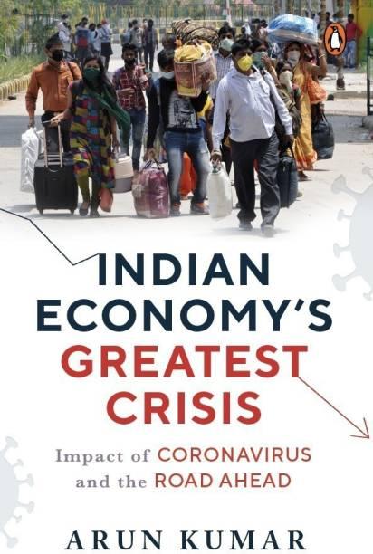 Indian Economy's Greatest Crisis