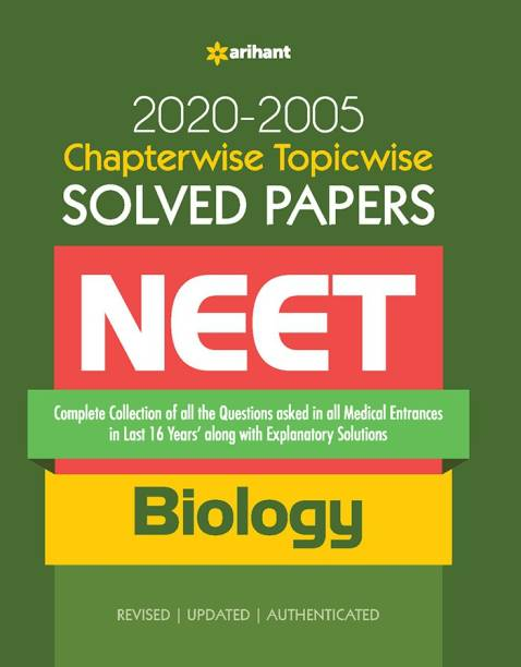 Chapterwise Topicwise Solved Papers Biology for Medical Entrances 2021