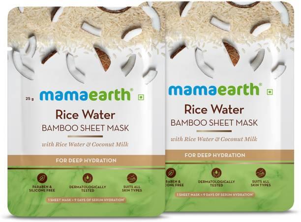 MamaEarth Rice Bamboo Sheet mask(Pack of 2)