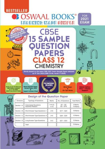 Oswaal Cbse Sample Question Papers Class 12 Chemistry Book (Reduced Syllabus for 2021 Exam)