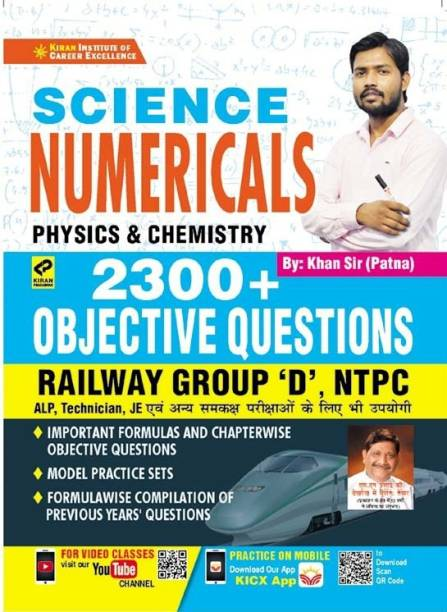 Kiran Science Numericals Physics And Chemistry 2300+ Objective Questions For Railway Group D , NTPC ,ALP ,JE(Hindi Medium)(3146)
