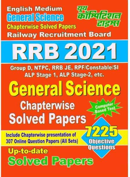 RRB 2021 General Science Chapter-Wise Solved Papers(English Medium)