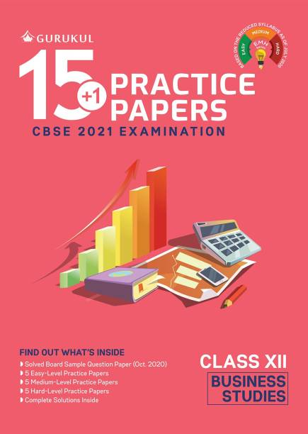 15+1 Practice Papers - Business Studies: CBSE Class 12 for 2021 Examination