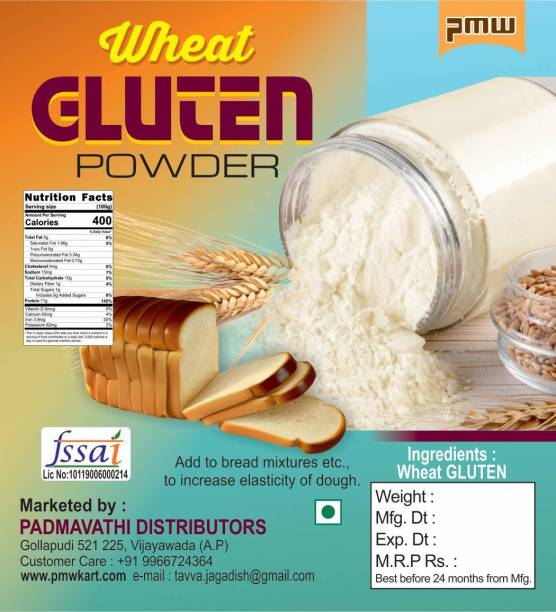 PMW Grade A Quality - Wheat Gluten Powder - 100 Grams Bread Maker