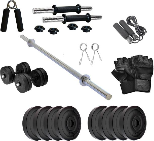 Up Growth 10 kg Home Gym Set with Straight Rod & 1 Accessories Home Gym Combo Gym & Fitness Kit
