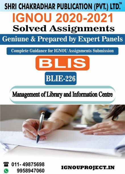 BLIE 226 Management Of Library And Information Centre (BLIS) Bachelor In Library Science IGNOU SOLVED ASSIGNMENT