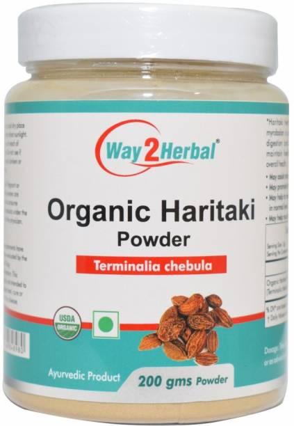 Way2Herbal Organic Haritaki Powder - 200 gms - Pack of 2
