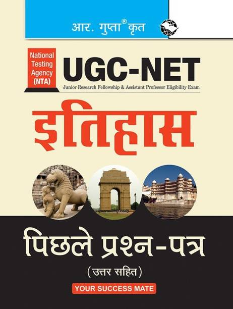 Nta-Ugc-Net - History Previous Years' Paper (Solved) 2022 Edition