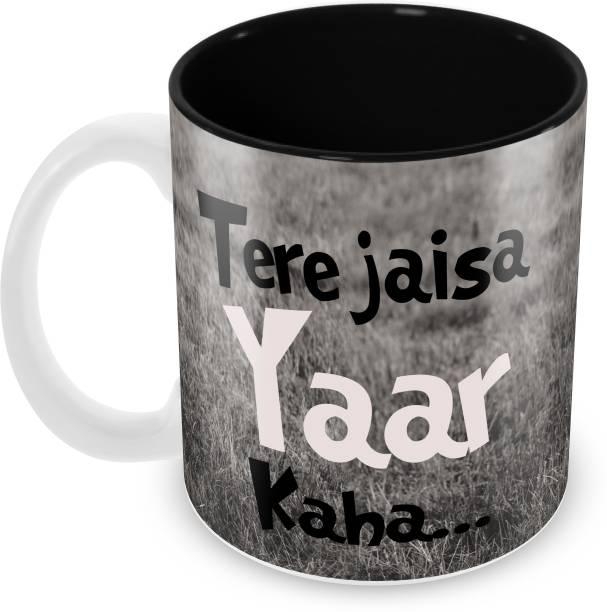 "Tuelip ""Tere Jaisa Yaar Kaha"" Quotes Printed For Tea And Coffee 350 ML Ceramic Hindi Calligraphy Printed Ceramic Coffee Mug"