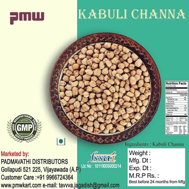 PMW Chana (Whole)