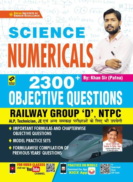 Khan Sir Patna Kiran Science Numericals Physics And Chemistry 2300+ Objective Questions For Railway Group D , NTPC ,ALP ,JE(Hindi Khan Sir Patna