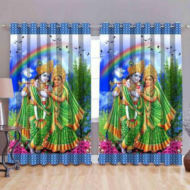 DPCREATIONS 275 cm (9 ft) Polyester Long Door Curtain Single Curtain
