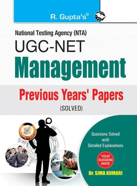 NTA-UGC-NET: Management (Paper I & Paper II) Previous Years' Papers (Solved) - (NTA) 2022 Edition