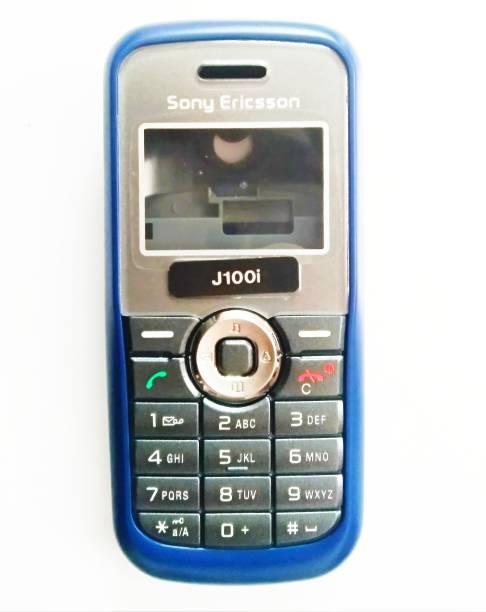 STAR MOBILE ACCESSORIES star Sony Ericsson J100i Full Panel