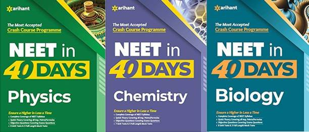 40 Days NEET Physics, Chemistry, Biology (Pack Of 3) 2020 - 2021
