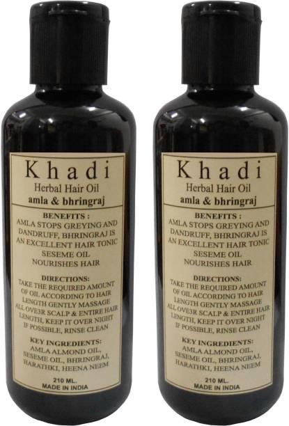 Khadi Herbal Amla & Bhringraj Pack Of 2 Hair Oil