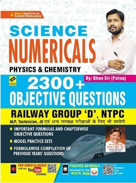 Kiran Science Numericals Physics And Chemistry 2300+ Objective Questions For Railway Group D , NTPC ,ALP ,JE(Hindi Medium)(3146) (Paperback, Hindi, KHAN SIR PATNA) All Exam Ka Books In Books Spb Patna Kiran Delhi