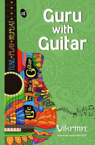 Guru with Guitar