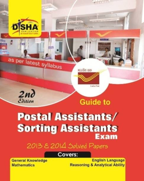 Guide to Postal Assistant/ Sorting Assistant Exam