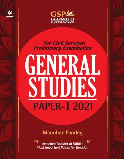General Studies Manual Paper-1 2021